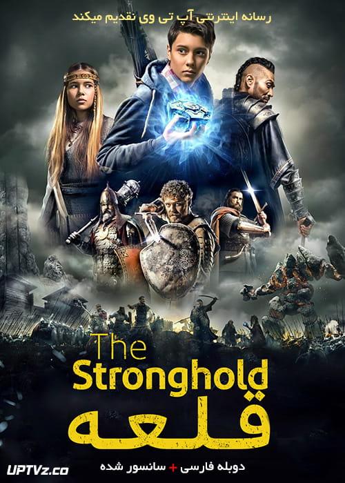 دانلود فیلم The Stronghold 2017 قلعه