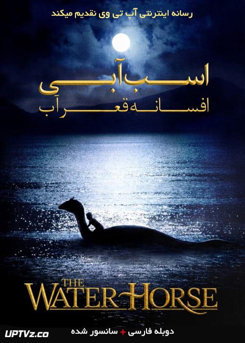دانلود فیلم The Water Horse Legend of the Deep 2007 اسب آبی افسانه قعر آب