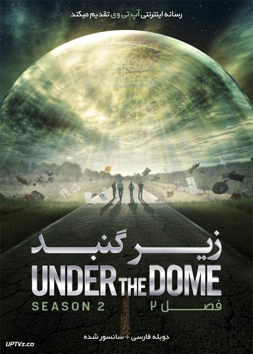 دانلود سریال زیر گنبد Under the Dome فصل دوم با دوبله فارسی