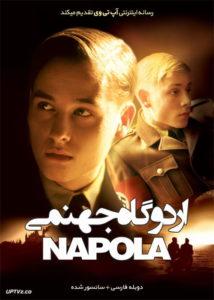دانلود فیلم Before the Fall 2004 اردوگاه جهنمی با دوبله فارسی