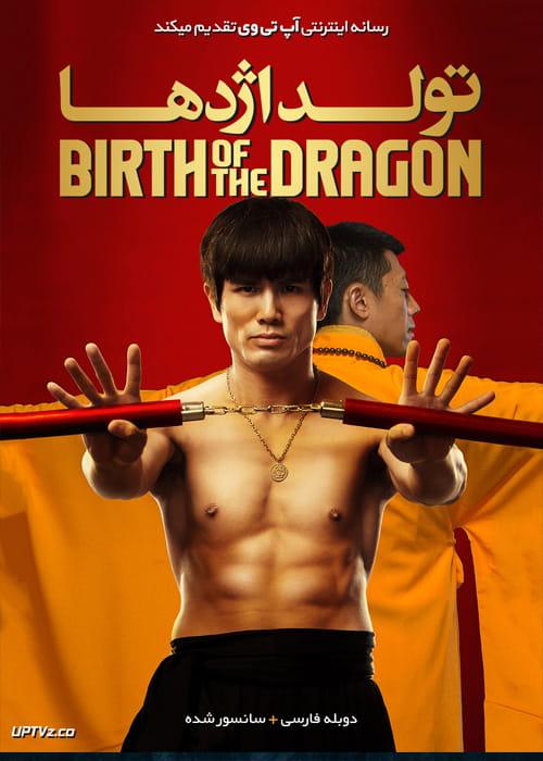 دانلود فیلم Birth of the Dragon 2016 تولد اژدها