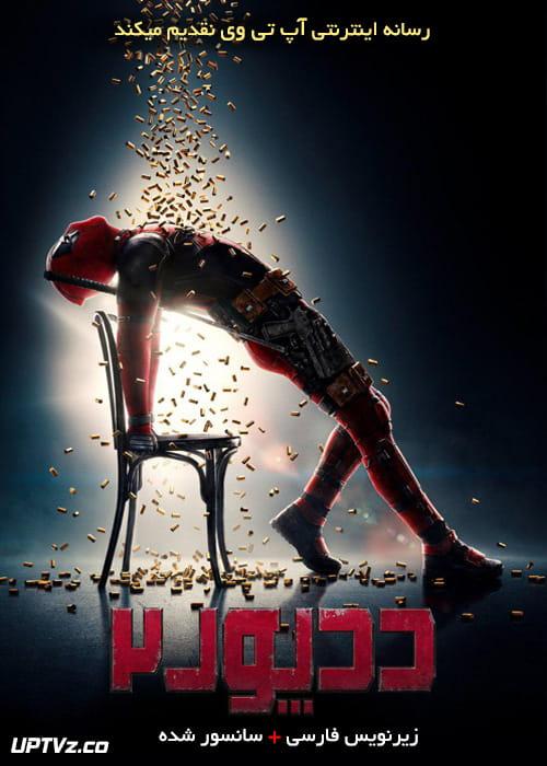 دانلود فیلم Deadpool 2 2018 ددپول 2 با زیرنویس فارسی