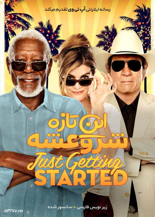 دانلود فیلم Just Getting Started 2017 این تازه شروعشه با زیرنویس فارسی