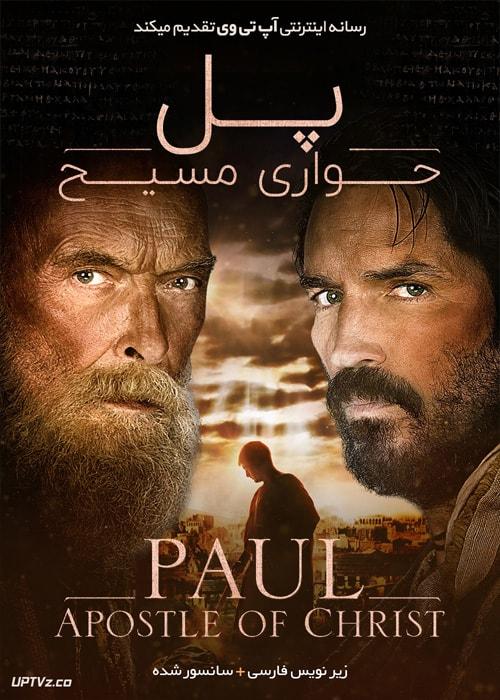 دانلود فیلم Paul Apostle of Christ 2018 پل حواری مسیح
