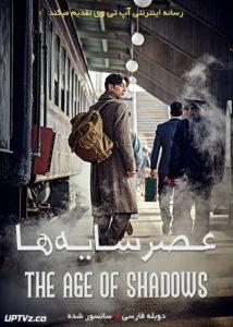 دانلود فیلم The Age of Shadows 2016 عصر سایه ها با دوبله فارسی