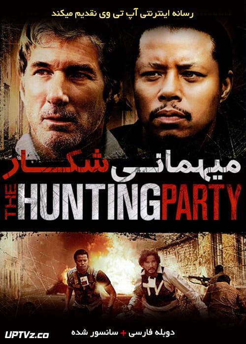دانلود فیلم The Hunting Party 2007 میهمانی شکار