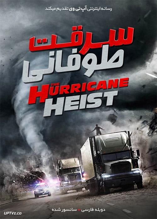 دانلود فیلم The Hurricane Heist 2018 سرقت طولانی با دوبله فارسی