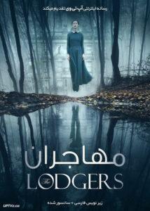 دانلود فیلم The Lodgers 2017 مهاجران با زیرنویس فارسی