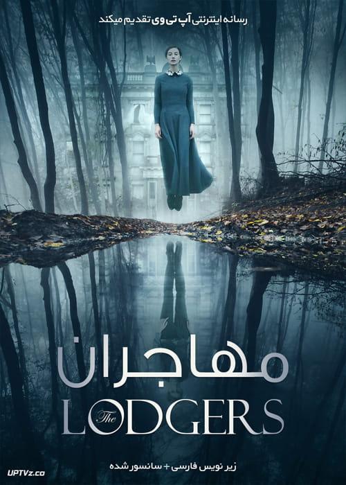 دانلود فیلم The Lodgers 2017 مهاجران