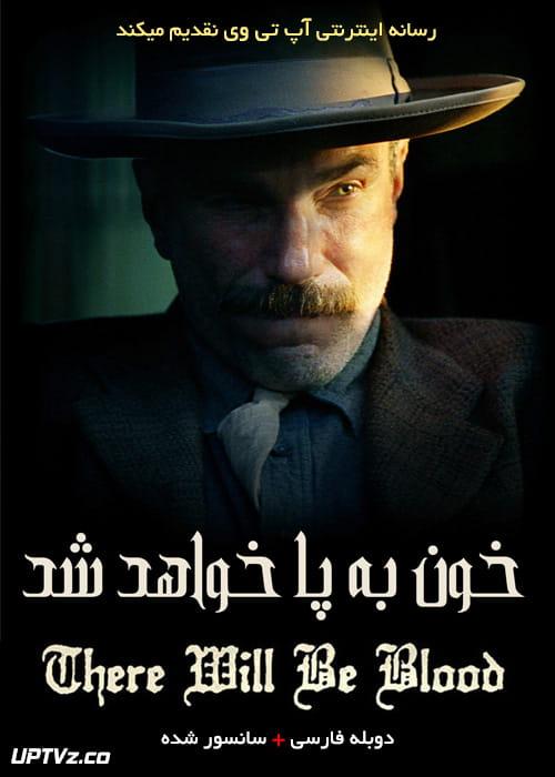 دانلود فیلم There Will Be Blood 2007 خون به پا خواهد شد با دوبله فارسی