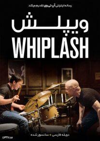 دانلود فیلم Whiplash 2014 ویپلش با دوبله فارسی
