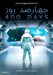 دانلود فیلم 400 Days 2015 چهارصد روز با زیرنویس فارسی