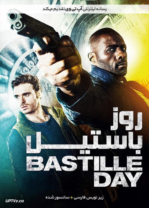 دانلود فیلم Bastille Day 2016 روز باستیل با زیرنویس فارسی