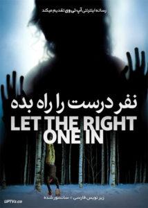 دانلود فیلم Let the Right One In 2008 نفر درست را راه بده با زیرنویس فارسی