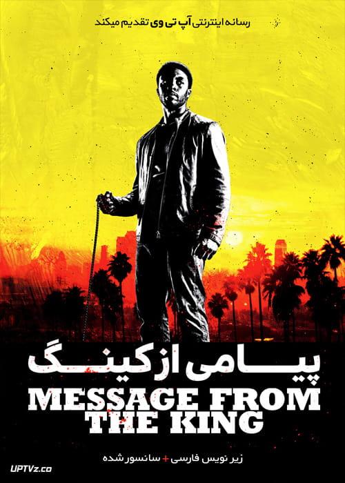 دانلود فیلم Message from the King 2016 پیامی از کینگ با زیرنویس فارسی