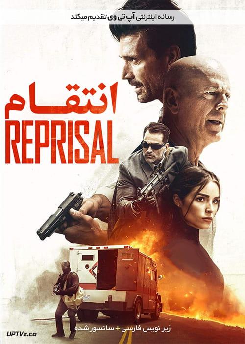 دانلود فیلم Reprisal 2018 انتقام با زیرنویس فارسی