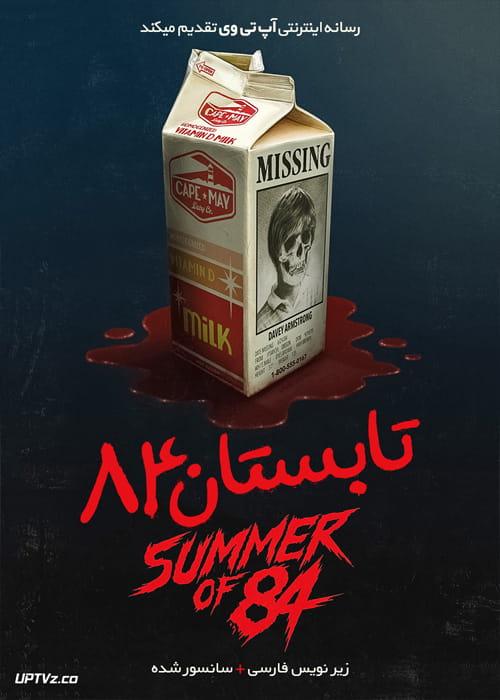 دانلود فیلم Summer of 84 2018 تابستان 84 با زیرنویس فارسی