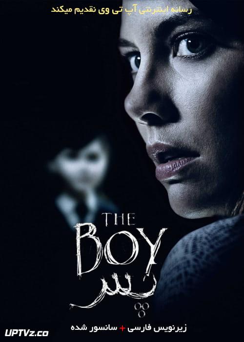 دانلود فیلم The Boy 2016 پسر با زیرنویس فارسی