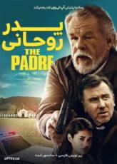 دانلود فیلم The Padre 2018 پدر روحانی با زیرنویس فارسی