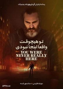 دانلود فیلم You Were Never Really Here 2017 تو هیچ وقت واقعا اینجا نبودی با دوبله فارسی