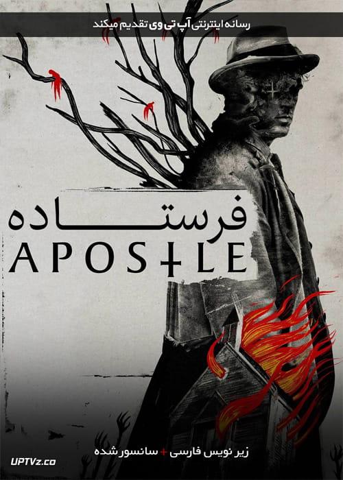 دانلود فیلم Apostle 2018 فرستاده با زیرنویس فارسی