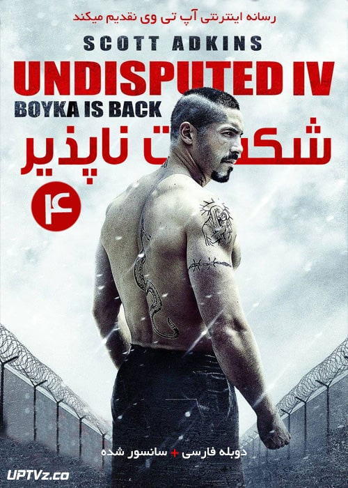 دانلود فیلم Boyka Undisputed 4 2016 بویکا شکست ناپذیر 4 با دوبله فارسی