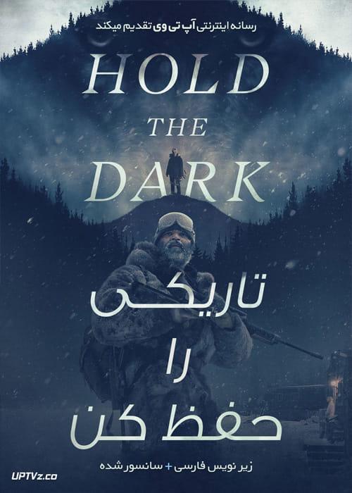 دانلود فیلم Hold the Dark 2018 تاریکی را حفظ کن با زیرنویس فارسی