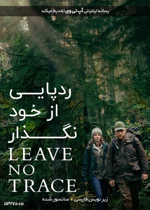 دانلود فیلم Leave No Trace 2018 ردپایی از خود نگذار با زیرنویس فارسی