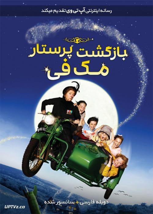 دانلود فیلم Nanny McPhee Returns 2010 بازگشت پرستار مک فی با دوبله فارسی