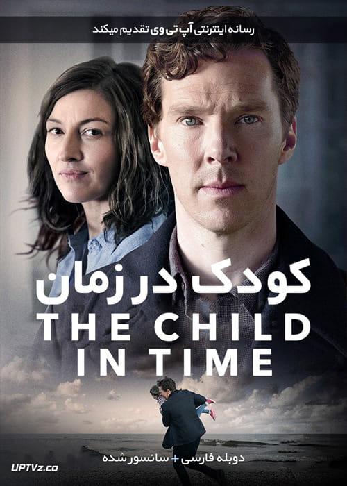 دانلود فیلم The Child in Time 2017 کودک در زمان با دوبله فارسی
