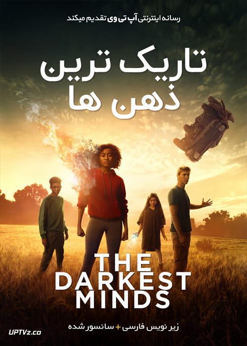 دانلود فیلم The Darkest Minds 2018 تاریک ترین ذهن ها با زیرنویس فارسی