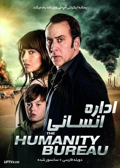 دانلود فیلم The Humanity Bureau 2018 زندگی انسانی با دوبله فارسی