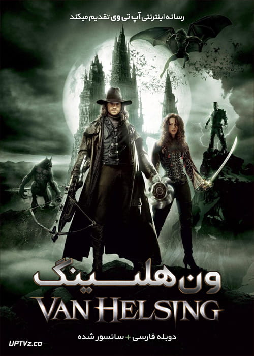 دانلود فیلم Van Helsing 2004 ون هلسینگ با دوبله فارسی