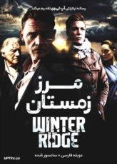 دانلود فیلم Winter Ridge 2018 مرز زمستان با دوبله فارسی