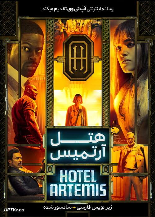 دانلود فیلم Hotel Artemis 2018 هتل آرتمیس با زیرنویس فارسی