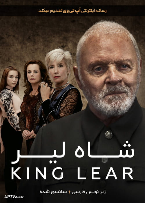 دانلود فیلم King Lear 2018 شاه لیر با زیرنویس فارسی