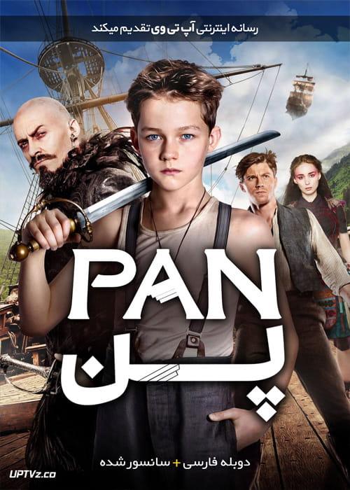 دانلود فیلم Pan 2015 پن با دوبله فارسی