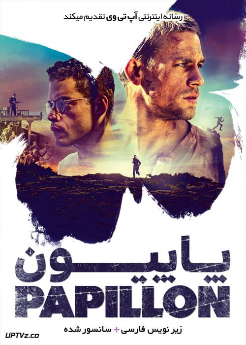 دانلود فیلم Papillon 2017 پاپیون با زیرنویس فارسی