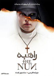 دانلود فیلم The Nun 2018 راهبه با دوبله فارسی