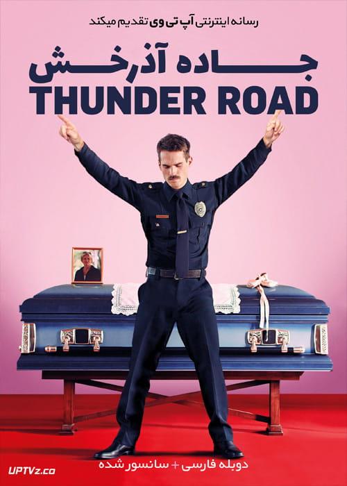 دانلود فیلم Thunder Road 2018 جاده آذرخش با دوبله فارسی
