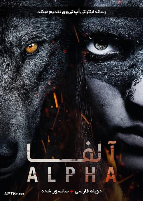 دانلود فیلم Alpha 2018 آلفا با دوبله فارسی و کیفیت عالی