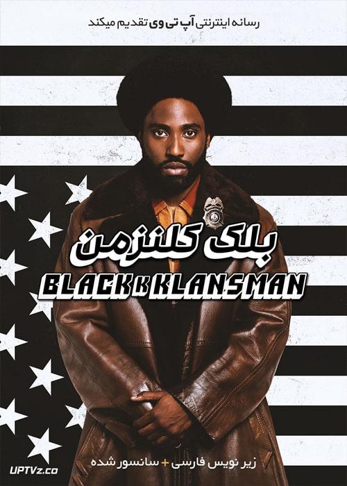 دانلود فیلم BlacKkKlansman 2018 بلک کلنزمن با زیرنویس فارسی