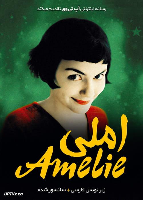دانلود فیلم Amelie 2001 املی با زیرنویس فارسی