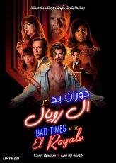 دانلود فیلم Bad Times at the El Royale 2018 دوران بد در ال رویال با دوبله فارسی