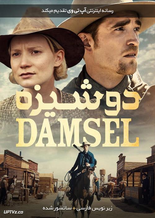 دانلود فیلم Damsel 2018 دوشیزه با زیرنویس فارسی