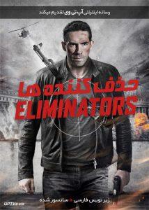 دانلود فیلم Eliminators 2016 حذف کننده ها با زیرنویس فارسی