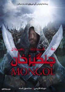 دانلود فیلم Mongol The Rise to Power of Genghis Khan 2007 به قدرت رسیدن چنگیز خان با دوبله فارسی