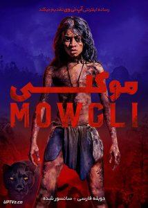 دانلود فیلم Mowgli Legend of the Jungle 2018 موگلی با دوبله فارسی
