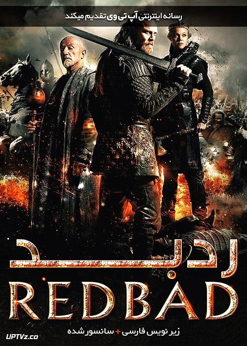 دانلود فیلم Redbad 2018 رد بد با زیرنویس فارسی