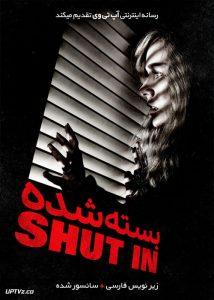 دانلود فیلم Shut In 2016 بسته شده با زیرنویس فارسی